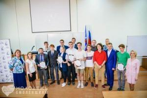 Студенты Смоленского госуниверситета завоевали «бронзу» в региональной Лиге дебатов